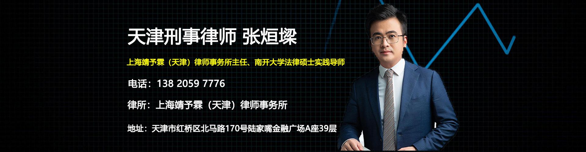 深圳劳动仲裁律师:专业从事劳动仲裁案例